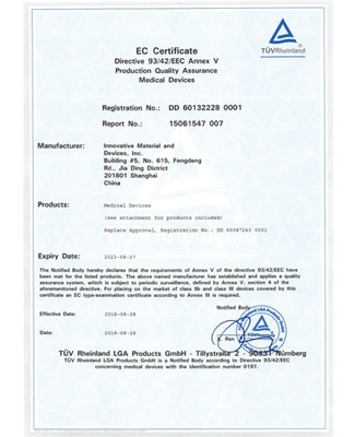 CE Certificate Medical Devices