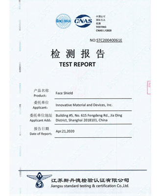 Face Shield EN166 Test Report