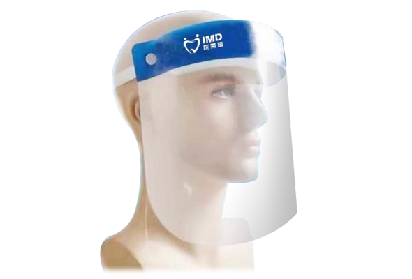 elastic face shield medical