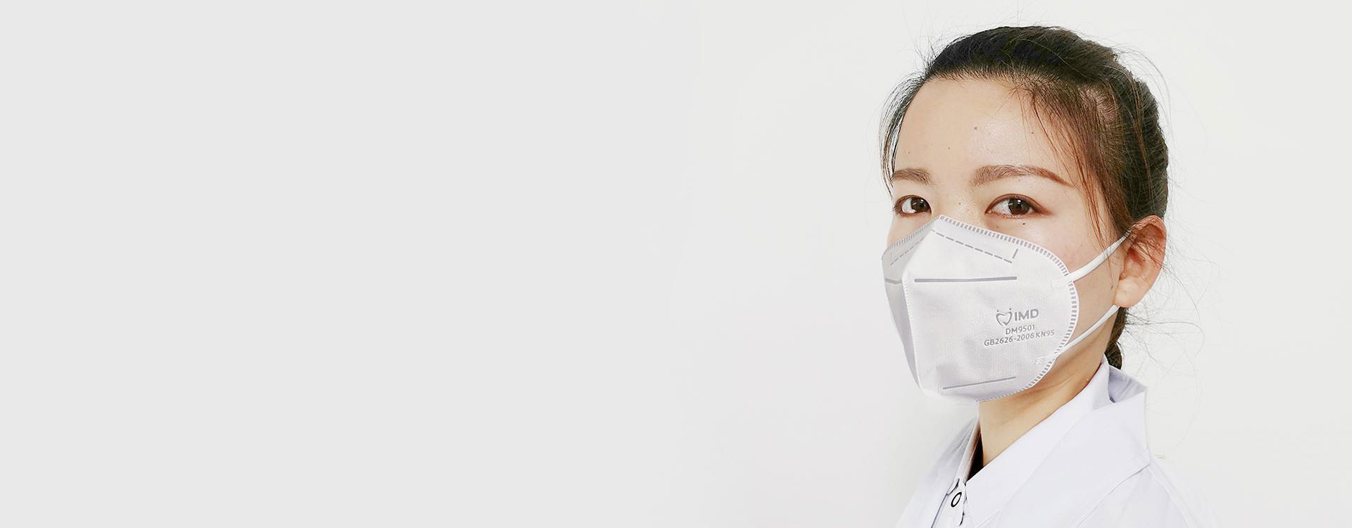 Respirator & Medical Face Masks